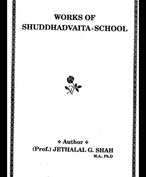 Works Of Shuddhadvaita (1057)