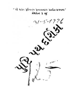 1060-1