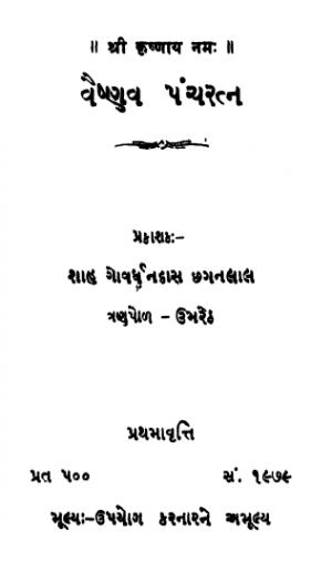 1065-2