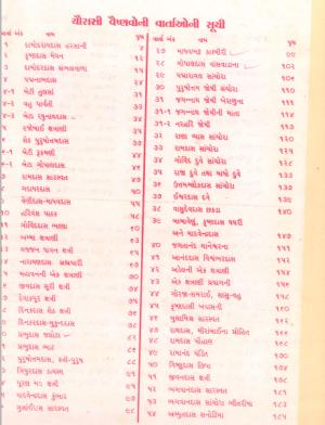 1075-2