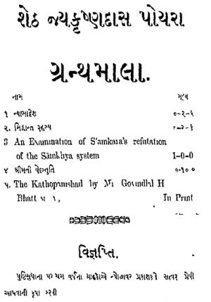 1086-2