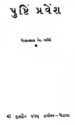 1118-1