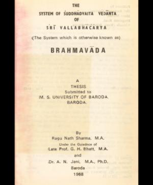 Bhrahmavada (1119)