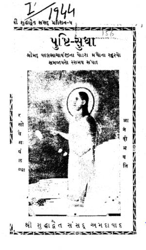 1120-2