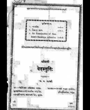 Vedstuti (1131)