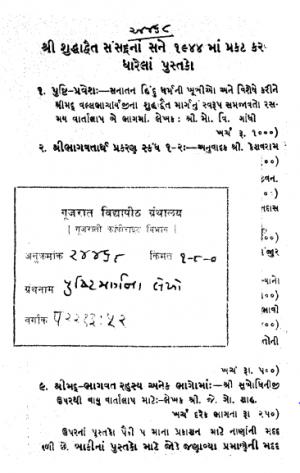 1141-2