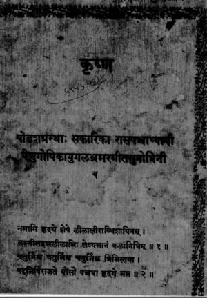 1154-2