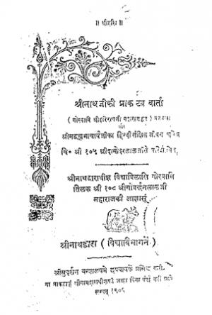 1155-1