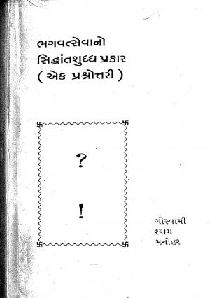1163-1