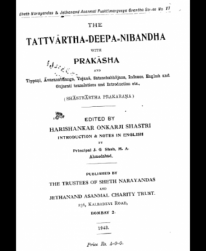 Tatvarthdip Nibandh – Shashtrarth Prakran (1190) 2