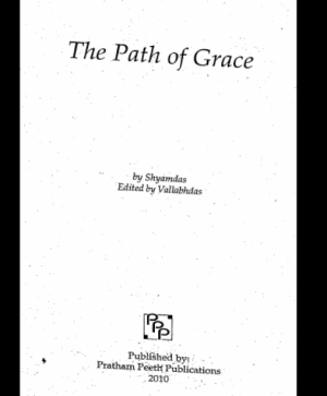 The Path Of Grace (1200)