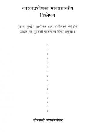 1209-1