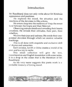 Raskhanji (1229)