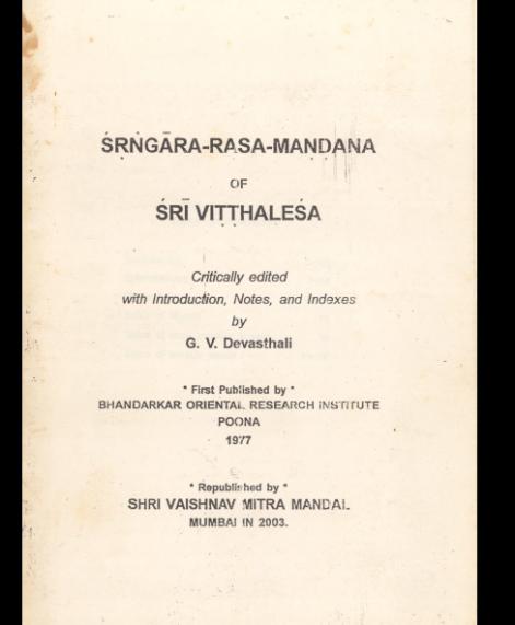 Shringar Rasmandana If Shri Vitthalesa (1231)
