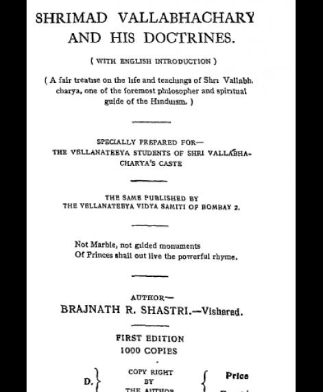 Shri Vallabhacharya and his doctrines (1238)
