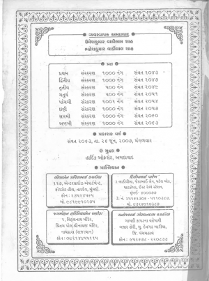 1262-2