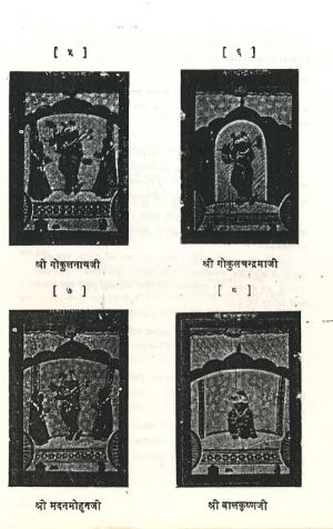 1269-2