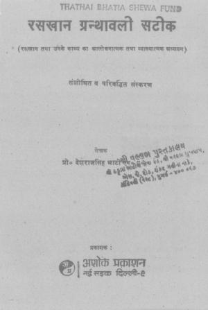 1290-2
