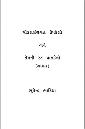 1315-2