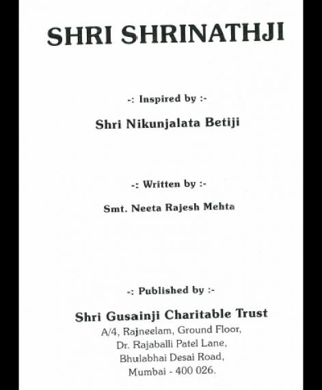 Shri Shrinathji (1331)