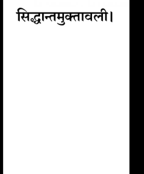 Sidhdhant Muktavali (1369)