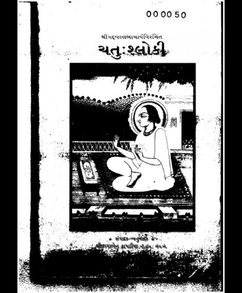 Chaturshloki (1403) 1