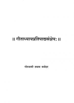 1438-1
