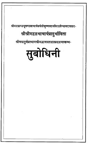 1449-1