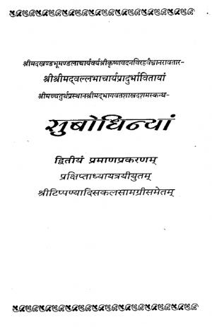 1450-1