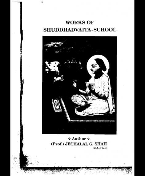 Works Of Shuddhadwait School (1514)