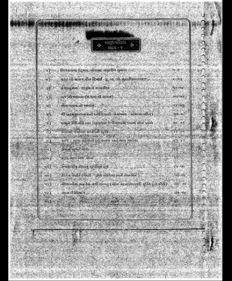 Seva Riti Priti Vrajjanki (1525) 2