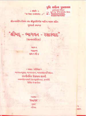 1554-2
