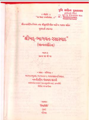 1555-2