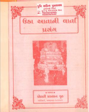 1556-2