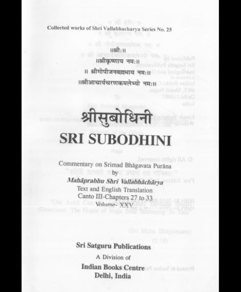 SHRI SHUBODHINI S3 A27-33 (1560)