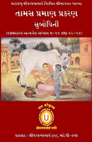 1560-1