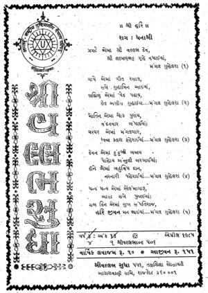 1563-1