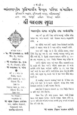1563-2
