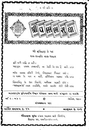 1570-1
