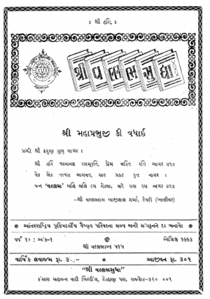 1576-1