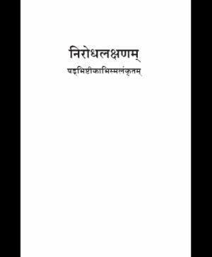 Nirodhlaxanam (1591) 1