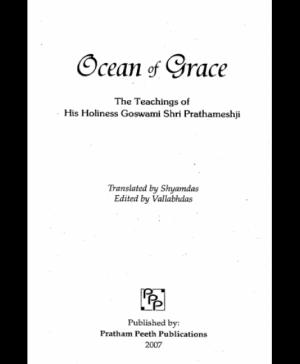 Ocean Of Grace (1601) 1