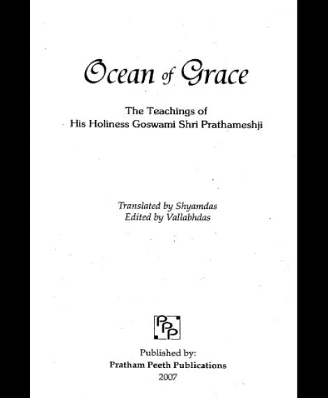 Ocean Of Grace (1601)