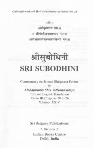 1603-2