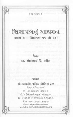 1634-2