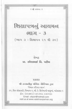 1635-2