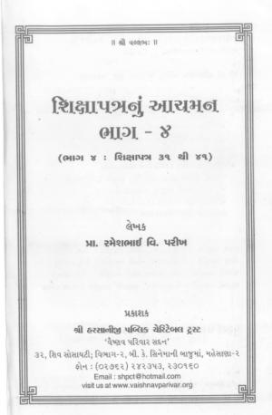 1636-2