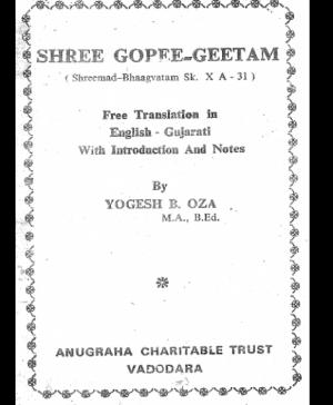 Shri Gopigitam (1677)
