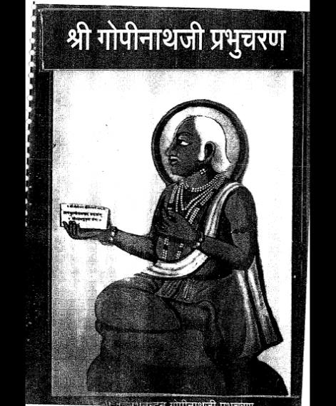 Gopinathprabhucharan (1681)