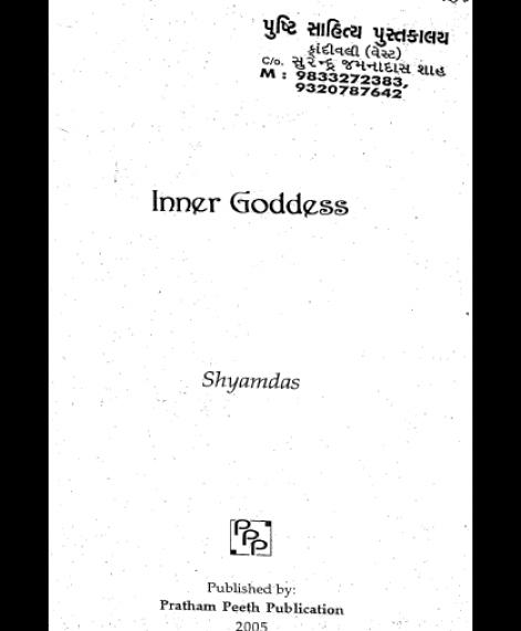 Inner Goddess (1709)